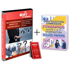 SSC Question Bank CD + Solved Question Paper Book